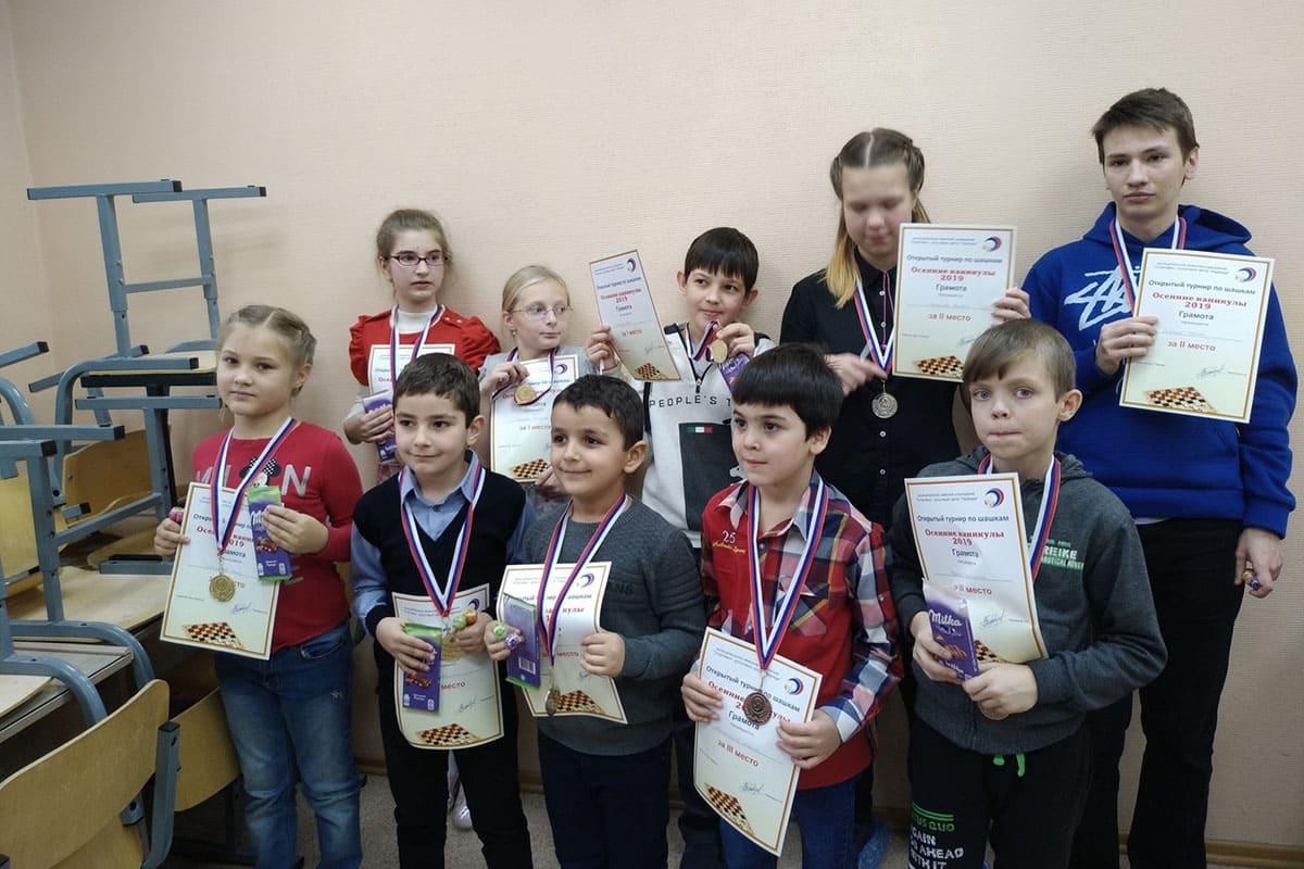 Открытый чемпионат по шашкам